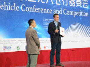 imav2016_paper_award